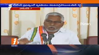 Congress Leader Jeevan Reddy Criticized TRS Govt Over Farmers Problems In Telangana | iNews - INEWS