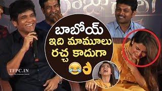 Nagarjuna Super Hilarious Speech @ Raju Gari Gadhi 2 Movie Press Meet | TFPC - TFPC