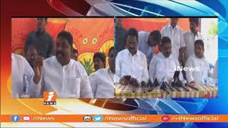 MLA Donthi Madhava Reddy Comments On TRS Govt | iNews - INEWS