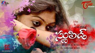 STUPID   Latest Telugu Short Film 2017   Directed by Bobby Rapaka   #ShortFilms2017 - YOUTUBE