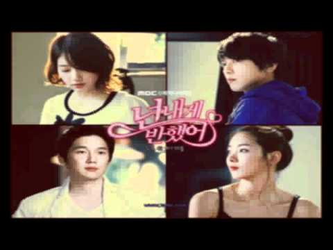 Hertstrings OST So give me a smile  (Hyun Jin, Shin Hye & Yong Hwa) lyrics