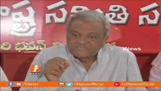We Can't Believe Chandrababu Comments | CPI Narayana on Modi and Babu Meeting | iNews - INEWS