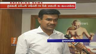 Face to Face With Civil Supplies Commissioner CV Anand Over His State Excellence Awarde | iNews - INEWS