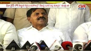 జగన్ వ్యాపారం | Minister Adinarayana Reddy fires on MLA Meda Mallikarjuna Reddy | CVR News - CVRNEWSOFFICIAL