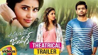 Vunnadhi Okate Zindagi Theatrical Trailer | Ram Pothineni | Anupama Parameswaran | Lavanya | DSP - MANGOVIDEOS