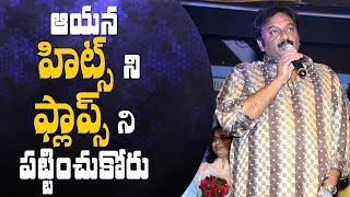 He doesn't care about hits or flops: VV Vinayak || Fashion Designer Son of Ladies Tailor pre release - IGTELUGU