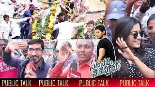 Sarileru Neekevvaru Public Talk @ RTC X Road | Mahesh babu | Rashmika Mandanna | #maheshbabu - IGTELUGU
