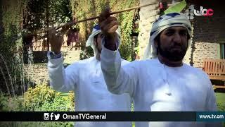 داري عمان