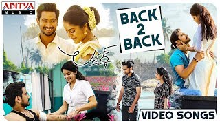 Lover Movie Video Songs Back To Back | Raj Tarun, Riddhi Kumar - ADITYAMUSIC