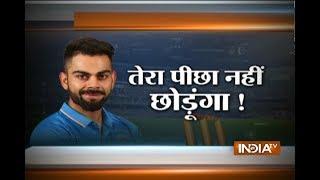 Cricket Ki Baat: The secret to Virat Kholi's success - INDIATV