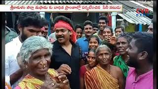 Jabardasth comedian Shakalaka Shankar Visit Cyclone Affected areas in Srikakulam District | CVR NEWS - CVRNEWSOFFICIAL