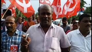CPM and People Protest for Roads in West Godavari Dist | CVR News - CVRNEWSOFFICIAL
