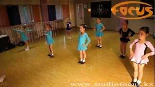 Алия | Детские танцы от 4 до 6 лет | Dance Studio Focus