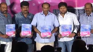 Gulal Movie Motion Poster Launch   Bhandook Laxman   TFPC - TFPC