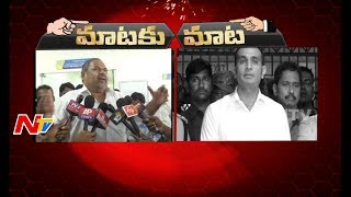 War Of Words Between R Narayana Murthy and Akun Sabarwal || Mataku Mata || NTV - NTVTELUGUHD