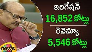 Yanamala Ramakrishnudu About Irrigation And Revenue | AP Assembly Budget Session 2019 | Mango News - MANGONEWS