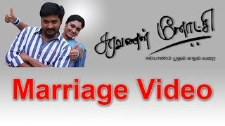 Mirchi Senthil and Sreeja Marriage Video (Exclusive) | Saravanan Meenakshi got Married