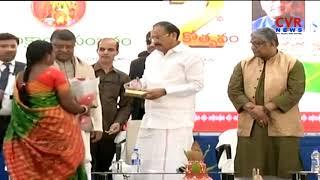 రాష్టంలో రాజకీయ గంగిరెద్దులు ఎక్కు అయినై | Venkaiah Naidu Participates In Sankranti Celebrations| - CVRNEWSOFFICIAL