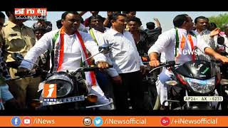 Why Komatireddy Brothers Eyes On BJP For Next Election? | Loguttu | iNews - INEWS