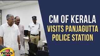 CM of Kerala Visits Hyderabad City Police Station | Mango News - MANGONEWS