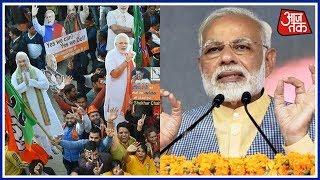 Gujarat Election Results: BJP's Win Is Gujarat Development Model's Win And GST's Win; PM Modi - AAJTAKTV
