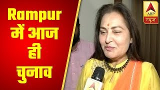 Third Phase of Elections 2019: Full coverage of 1.30 pm - ABPNEWSTV