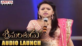 Suma Imitates Mahesh Babu At Srimanthudu Audio Launch || Mahesh Babu, Shruti Haasan - ADITYAMUSIC