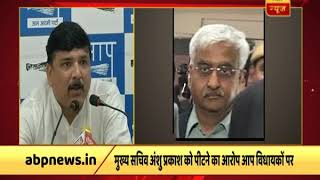 Why didn't Delhi chief secy reported the incident at night? asks Sanjay Singh - ABPNEWSTV