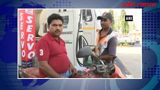 video : पेट्रोल-डीज़ल की कीमतों में फिर से बढ़ौतरी