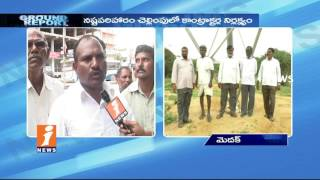 Farmers Demands Compensation For High Tension Line Work Land Acquisition | Ground Report | iNews - INEWS