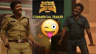 ఏం సెప్తిరి..ఏం సెప్తిరి | KALKI Commercial Trailer | Rajashekar | Prasanth Varma | IndiaGlitz.com - IGTELUGU