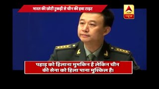 Chinese Army threatens war against India; increases troop strength at Doklam - ABPNEWSTV