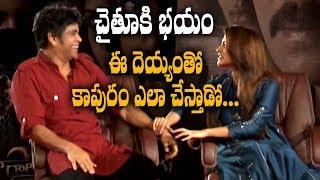 Naga Chaitanya and Akhil are scared of horror movies: Nagarjuna || #Nagarjuna || #SamanthaAkkineni - IGTELUGU