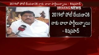 MP Siva Prasad Face to Face || Comments on Chandrababu Naidu || NTV - NTVTELUGUHD