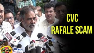 Anand Sharma Press Meet After Meeting of Congress Delegation with CVC Rafale Scam | Mango News - MANGONEWS