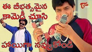 All Time Super Hit Telugu Comedy Scenes Back To Back   Funny Videos   Navvula TV - NAVVULATV
