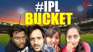 IPL : Boys Vs Girls Funny Video | TeluguOne - TELUGUONE