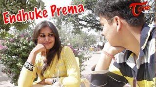 Endhuke Prema | Telugu Music Video | Vikram - TELUGUONE