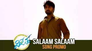 Vijetha Movie Salaam Salaam Video Song Promo | Kalyaan Dhev | Malavika | TFPC - TFPC