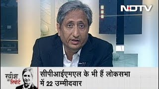 Ravish Ki Report, April 16, 2019 - NDTVINDIA