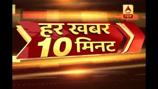 Watch top news of the day in 10 minutes - ABPNEWSTV