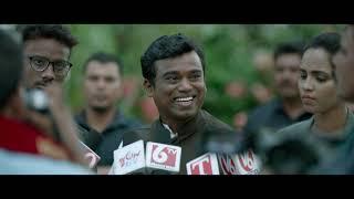 Kamma Rajyam Lo Kadapa Reddlu theatrical trailer - idlebrain.com - IDLEBRAINLIVE