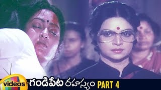 Gandipeta Rahasyam Telugu Full Movie | Naresh | Vijaya Nirmala | Prudhvi Raj | Part 4 | Mango Videos - MANGOVIDEOS