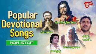 All Time Popular Devotional Songs | Ugadi Special 2018 | Video Jukebox | TeluguOne - TELUGUONE