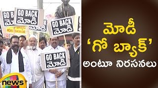 TDP Protest Against PM Modi With Huge Hoardings From Gannavaram Airport To Guntur | Mango News - MANGONEWS