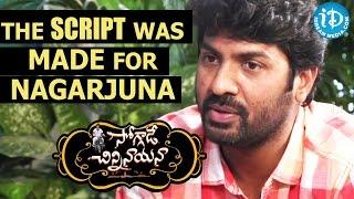 The Script Was Made For Nagarjuna - Director Kalyan Krishna    Soggade Chinni Nayana - IDREAMMOVIES