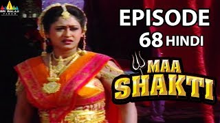 Maa Shakti Devotional Serial Episode 68 | Hindi Bhakti Serials | Sri Balaji Video - SRIBALAJIMOVIES