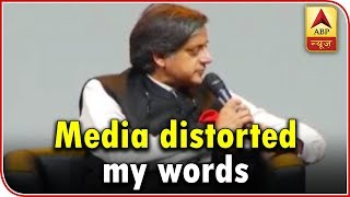 TOP 25: Media distorted my words: Tharoor - ABPNEWSTV