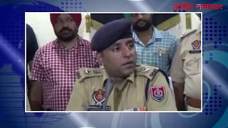 video : लुधियाना : लूटपाट करने वाले गिरोह के पांच सदस्य गिरफ्तार