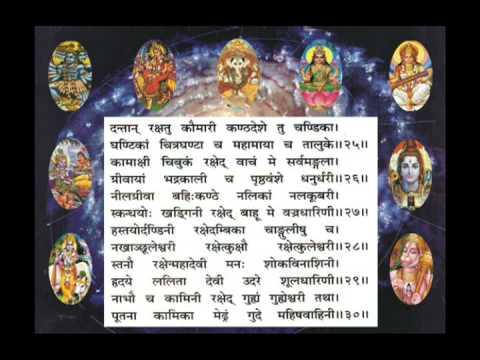 Durga Saptashati – Devi Kavach VOB (Pujaa.se )